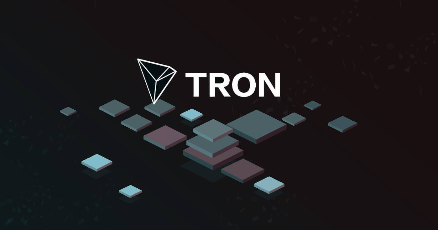Iq Option tron